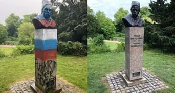 У Копенгагені відновили сплюндрований російським триколором пам'ятник Шевченку: що відомо