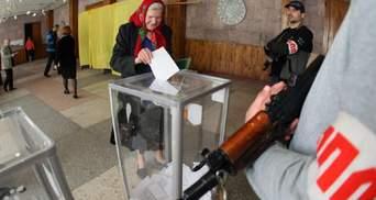 В Донецкой области экс-депутата осудили за проведение псевдореферендума