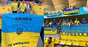 Crimea is Ukraine: у МЗС відреагували на заборону українцям потрапити на стадіон у Бухаресті