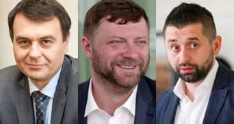 Гетманцев, Корниенко, Арахамия: рейтинг авторов законопроектов с коррупционными рисками