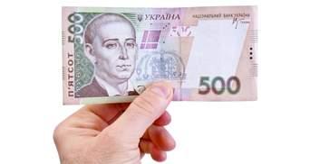 Экономический кризис в Украине: когда ждать новую волну и что будет с гривной