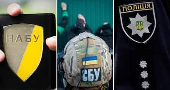 Украинцы все меньше доверяют полиции и СБУ, у НАБУ – динамика лучше, – опрос