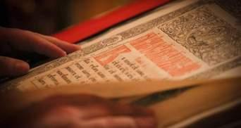 На Львівщині під двері церкви підкинули 500-літнє Євангеліє: його вкрали пів року тому