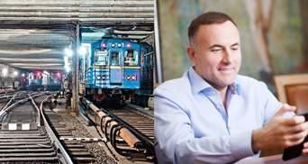 Кияни щодня платять Фуксу заборгованість за метро, – Гнап про схему на 2 мільярди гривень