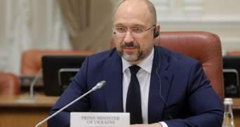 Членство Украины и Грузии в ЕС укрепит стабильность в регионе, – Шмыгаль