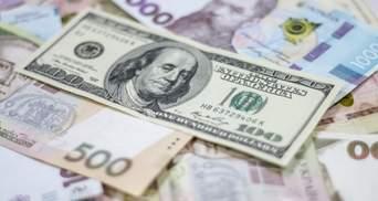Курс гривны к доллару: банкир Онистрат дал прогноз до конца лета 2021 года