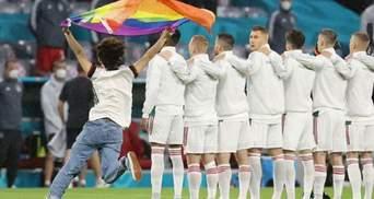 Вболівальник з прапором ЛГБТ вибіг на поле під час матчу Німеччина – Угорщина