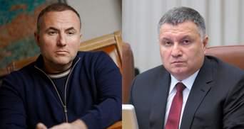 Аваков не голосовал за санкции против Фукса: что связывает министра и олигарха