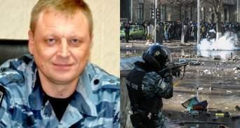 """Оголосили в розшук та засудили: суд покарав командира """"Беркута"""" Костенка за побиття активістів"""