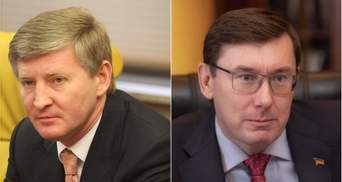 Ахметов, Луценко та інші: Лещенко припустив, хто потрапить під нові санкції РНБО