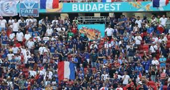Переплутали Бухарест з Будапештом: уболівальники з Франції пропустили матч своєї збірної