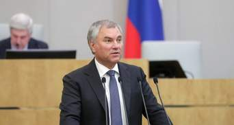 Новая резолюция ПАСЕ по Крыму разозлила россиян: хотят наказать автора