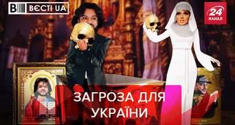 Вести.UA Еще одной поп-русне запретили въезд в Украину