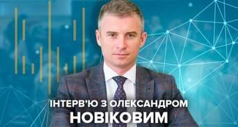 Про олігархів, фінансування партій та корупцію: ексклюзивне інтерв'ю глави НАЗК Новікова