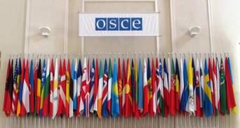 Стратегия России прятаться за спинами своих марионеток не работает, – Украина в ОБСЕ