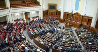 Усиленный режим: Рада соберется на несколько внеочередных заседаний