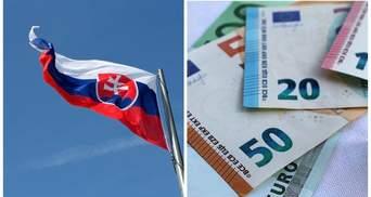Словаччина зменшить пенсії прибічникам комуністичного режиму