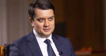 Проєкти Разумкова: що може чекати на політичну кар'єру спікера Верховної Ради