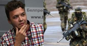 """Нельзя сравнивать 28 террористов и Протасевича, – Бутусов о Зеленском и """"вагнеровцах"""""""