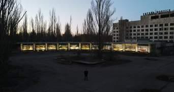 Экзотические звери, Линч и рекорд Украины: в Киеве откроется впечатляющий проект о Чернобыле