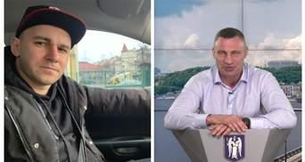 Киевский блогер песней намекнул, что хочет кресло Кличко: мэр ответил стихами – видео