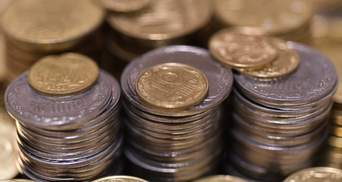 НБУ на аукціоні продасть майже 46 тонн зіпсованих монет: фото