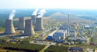 На Рівненській АЕС сталося аварійне відключення енергоблоку: подробиці