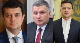 Саботируют политику Зеленского: Разумков и Аваков становятся внутренней оппозицией президенту