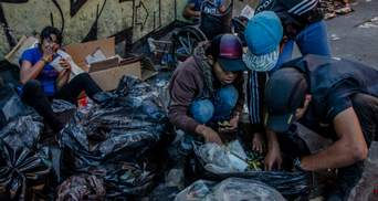 Ресурсне прокляття режиму Мадуро: життя у Венесуелі перетворилось у справжнє пекло
