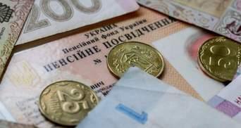 Мінімальна пенсія – 3,5 тисячі: в уряді розповіли прогноз