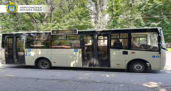 У Херсоні на маршрути вийшли нові автобуси: що про них відомо