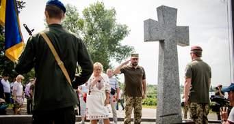 На Донеччині вшанували військових, які загинули під час першої танкової атаки: фото