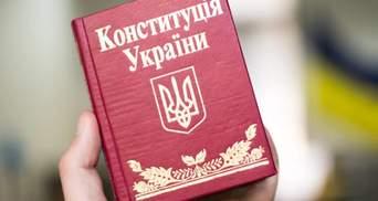 Конституції – 25: політики, військові та державні відомства привітали українців зі святом