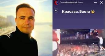 Уже отстранили: работник Fozzy оскандалился любовью к Басте и антиукраинскими заявлениями