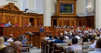 Рада соберется на два внеочередных заседания в течение недели: какие законопроекты рассмотрят