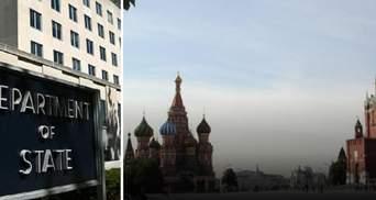 Через тероризм і переслідування: Держдеп не рекомендує громадянам США їхати в Росію