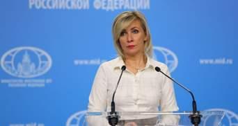 Чехія виставила Росії рахунок за вибухи у Врбетіце: у Москві нахамили у відповідь
