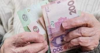 """Українцям """"75+"""" перенесли підвищення пенсій, – Мінсоцполітики"""