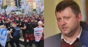 """Они часто манипулируют и перекручивают, – """"Слуга народа"""" Корниенко о протестах ФЛП"""