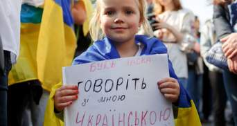 Даже не 10%: сколько украинцев хотят, чтобы русский язык изучали в школах – свежий опрос