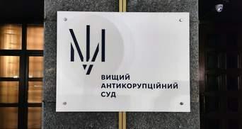 Запускает судебную реформу в Украине: Рада одобрила важный законопроект