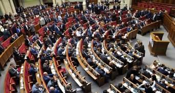 Рада после вето Зеленского одобрила наказание тюрьмой за ложь в декларациях
