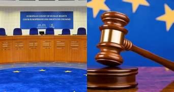 ЕСПЧ заслушает дело против России по Донбассу: известна дата