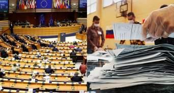 """Были в наблюдательной комиссии: Европарламент наказал депутатов, """"следивших"""" за выборами в Крыму"""