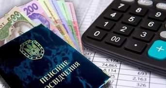 Рада проголосовала за увеличение пенсий для чернобыльцев