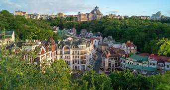 Українці активно інвестують в нерухомість: де краще брати житло