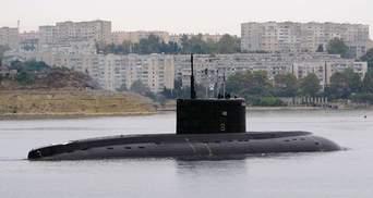 """Москве не дает покоя """"Си Бриз"""": Россия вывела в Черное море подводную лодку """"Колпино"""""""