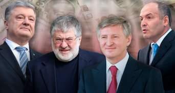 Патрони та посіпаки: що буде з олігархами в Україні