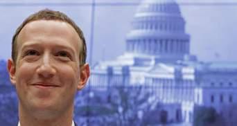 Марк Цукерберг вперше обійшов Білла Гейтса: очільник Facebook різко збагатився на 5,1 мільярда