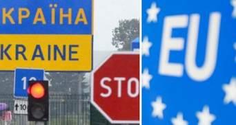 ЄС відновлює вільний в'їзд з низки держав: чи є у списку Україна
